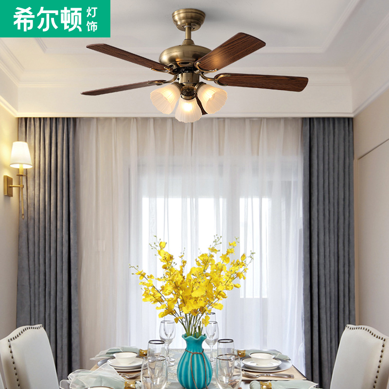 American Fan Lamp Household Restaurant Chandelier Modern Simple Living Room Electric Chandelier Lighting Bedroom Lighting Quiet