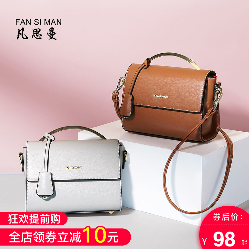 Women's Bag 2019 New Fashion Large Capacity Summer Women's Bag Handbag Women's Bag One Shoulder Slant Bag Women's Bag