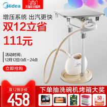 Midea pressurized steam hanging ironing machine household small handheld ironing ironing machine hanging flat ironing integrated iron
