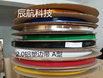 2.0CM Aluminum Edge strip luminescent word edge blister word special materials factory direct sales in the hot selling