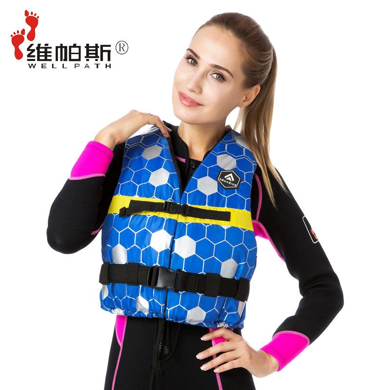 Vipas professional life jacket, adult snorkeling life jacket, water jacket, waistcoat, swimming vest, buoyancy jacket