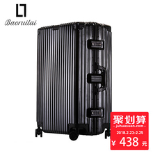 Luggage Trolley Case Caster suitcase female male 20 password box 24 inch aluminum frame Korean 26 students 28 inch