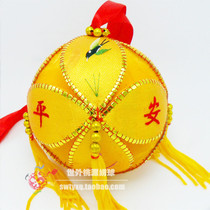 Boutique Guangxi Jingxi Specialty Zhuang Pure handmade hydrangea ball props drumming color crafts tossing embroidery dance