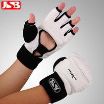 Gants de boxe adulte enfants Sanda hommes et femmes demi doigt sac de sable équipement dentraînement gants de taekwondo