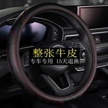 Mercedes-Benz c200l C180L GLC260 GLA200 GLK260 E300L e200l steering wheel sleeve Leather