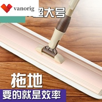 Dust drag family cleaning 2018 new flat-panel mop home hand-washed 60 cm long absorbent good helper dust push.