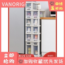 Clamping storage cabinet 15cm wide kitchen drawer-type ultra-narrow side cabinet clamp cabinet 18cm refrigerator narrow gap rack