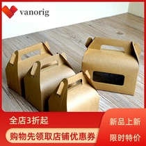 Mooncake bag paper West Point box snowflake cake box mousse coffee punch box cookie wood cup box