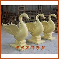 Sea constant decorative sandstone round carved water spray Swan garden water sculpture Hotel Villa interior and exterior decoration materials