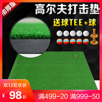 Send 10 balls PGM indoor Golf Strike Pad Thickened edition home Practice pad Swing Practice Device