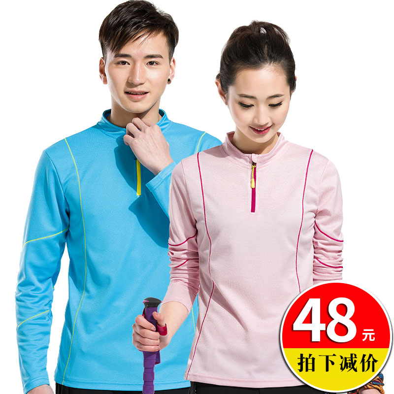 Customized long-sleeved t-shirt for quick-drying clothes for men and women running in spring and summer