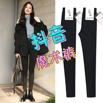 Magic black plus cashmere leggings pants wear thin models spring and autumn and winter feet 2019 new high waist was thin wild