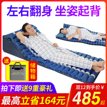 Fu Jian anti-Bedsore gas mattress medical household elderly patient bed flip Care air cushion sheet man Inflatable bed