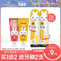 British childrens toothpaste 3 a 6 a 12-year-old baby primary school student fluorine-containing tooth decay brushing cream Oral cleaning set