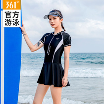 361 degree swimsuit womens summer seaside conservative professional one-piece skirt swimsuit 2021 new belly cover thin bathing suit