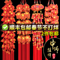 Spring Festival shopping mall new room Joe moved to tie the knot happy living room festive decoration supplies big red pepper string firecracker string pendant