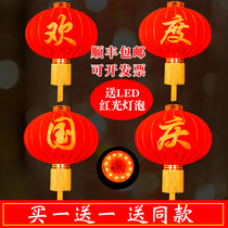 Celebrate the National Day lantern decoration outdoor National Day shopping mall layout of large red lantern community holiday supplies