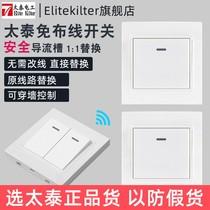 Taitai Télécommande Sans Fil Commutateur Panneau Livraison câblage 220 V Lampe Intelligente Maison double contrôle Livraison à coller la chambre 12 V