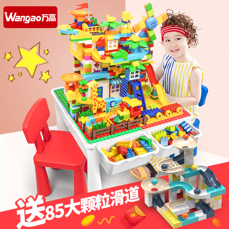 Wangao Children's Building-block Table Assembly Toys Puzzle 1-2-3-6 Year Old Girl Boys Multifunctional Legao