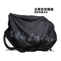 Mountain bike clothing car cover rainproof sunscreen dustproof 26-inch bicycle thick cloth