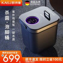 KASJ KathlesJet sterilized bubble foot bucket electric massage foot washbasin fully automatic heating over the calf foot bath