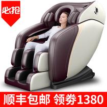 2020 électrique Chaise de massage maison 8d automatique capsule Deluxe Corps multi-Fonction petit personnes âgées vertèbre cervicale