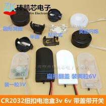 Double CR2032 bouton batterie boîte 6 V avec ligne avec couvercle plat rond avec interrupteur unique 3 V Support de batterie