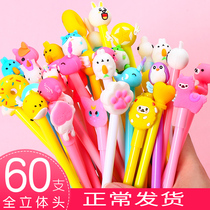 Cartoon modeling gel pen net red pen cute super Meng creative Christmas girl heart stationery supplies wholesale 0 5 black pen beads carbon pen students with a personality South Korea ins simple good-looking