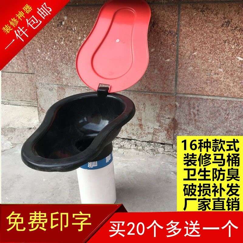 Temporary toilet, plastic squatting toilet, urinal bucket, disposable plastic construction site, simple urinal tank thickening