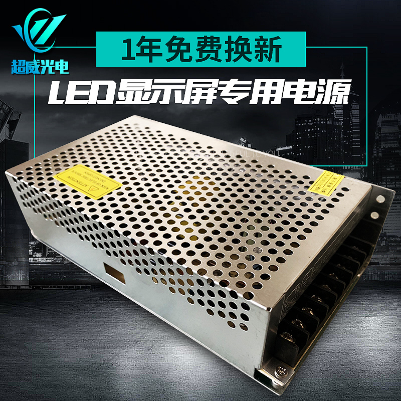LED Display Power Supply 5V40A Regulated Voltage Power Supply Transformer Switching Power Supply Belt 12 Fast Full Bright