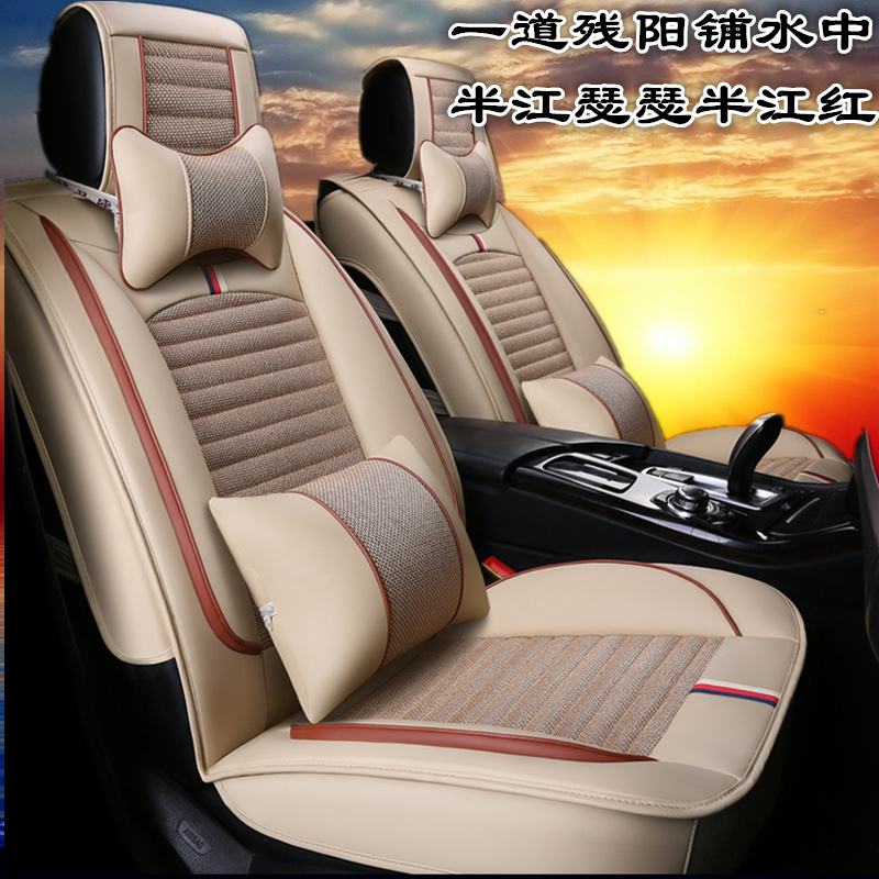 Linen Goddess 2020 BYD F3R 1.5L Gold Diamond Type 1.6L auto-stop car seat cover summer cushion