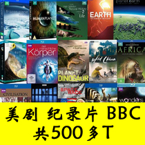 BBC documentary collection Chinese and English subtitles Switch Chinese and English bilingual Blue Planet Geography history exploration American Drama Division