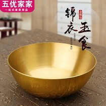 Pure copper thickened copper bowl tableware set size bowl copper bowl chopsticks home gold rice bowl home decoration