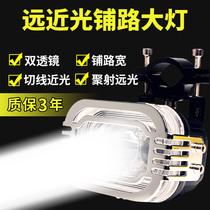 Chong chuang motorcycle spotlights LED headlights super bright shop street lights near and far light strong light external electric vehicle modification