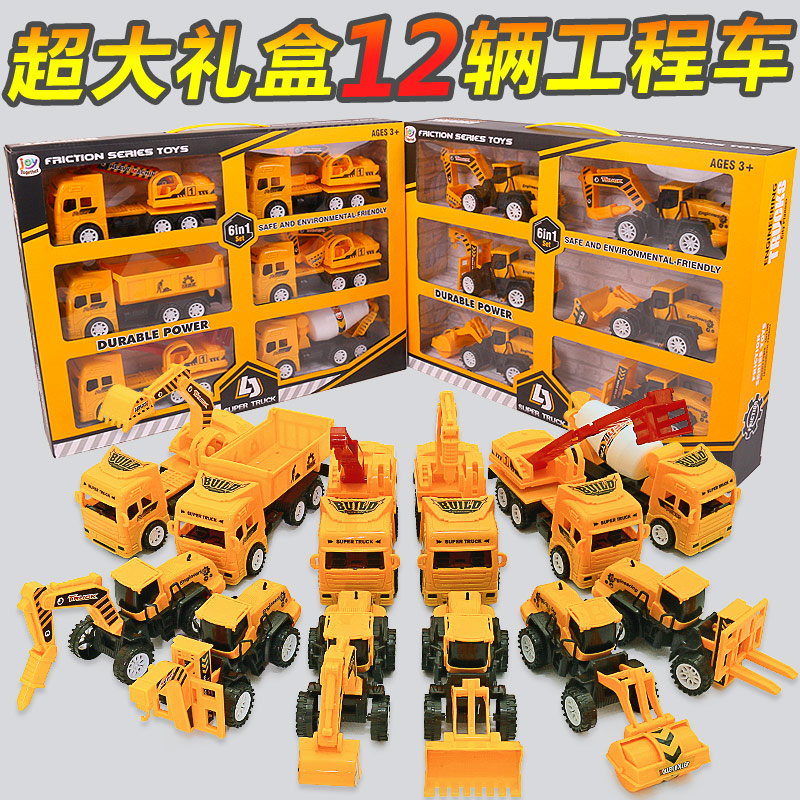 Toy Set of Large Inertial Engineering Vehicle Children's Excavator, Mixing Crane, Boy's Baby Car