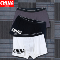 Mens underwear Mens boxer shorts Pure cotton file mens pants breathable summer boys  boxer shorts sexy tide youth