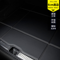 Dedicated to Volvo xc60 S90 XC40 S60L xc90 v60 trunk pad Fully enclosed tail pad