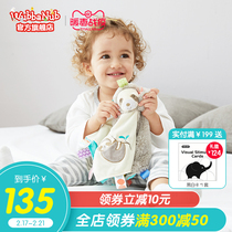wubbanub United States imports of baby soothe toys baby can be imported to appease the baby sleep artifact soothe towel