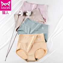 Cat underwear female cotton antibacterial high waist abdomen waist lady big size graphene triangle shorts head female cotton
