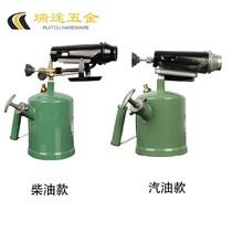 Дизельный бензиновый паяльник портативный бытовой напольный горелка для местного нагрева выпечки несколько моделей сварки Xin Nou