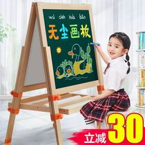Childrens blackboard home bracket drawing board toddler toddler graffiti can wipe primary school students dust-free writing board