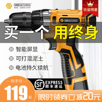 American Gnathan rechargeable hand drill pistol drill electric screwdriver household impact hand drill tool lithium battery