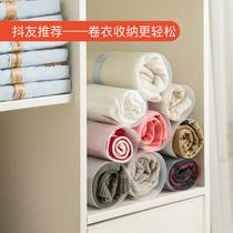 Paresseux pliage vêtements Conseil coréen rouleau pliage vêtements Conseil pliage vêtements outil armoire de stockage finition vêtements pantalon artefact