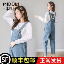 Maternity pants denim pants suit spring and autumn models bottoming wide leg pants autumn and winter outside wear fashion maternity dress spring