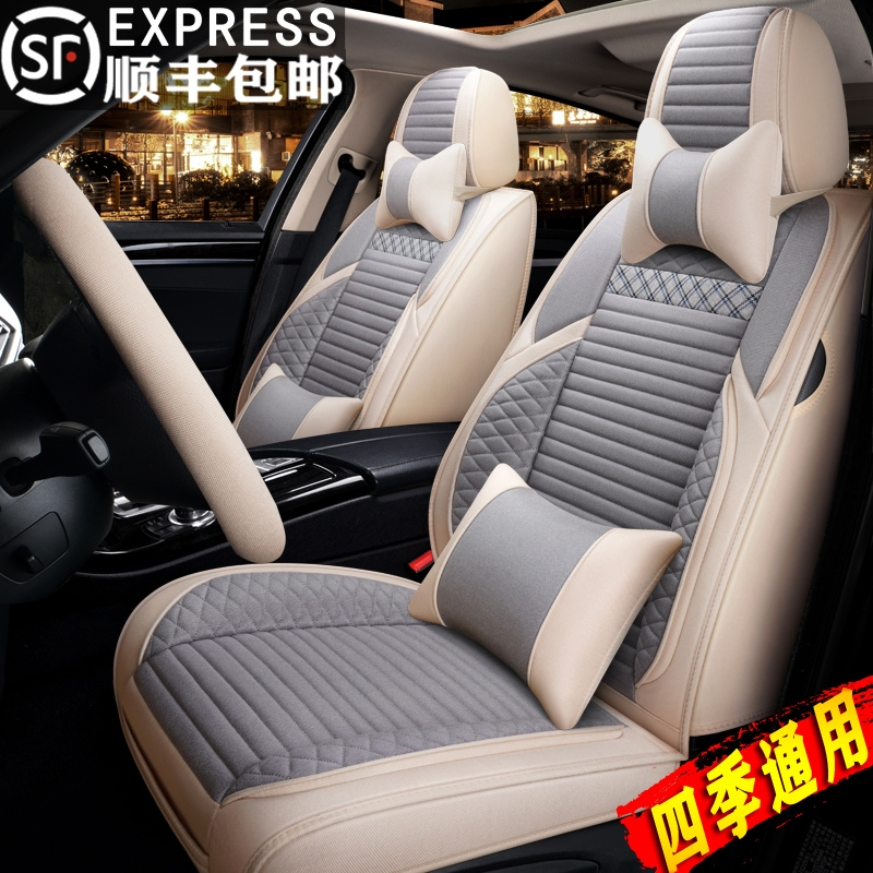 GAC Honda Accord 2016 24L Deluxe Edition Four Seasons GM all-inclusive car seat cushion linen seat seat cover