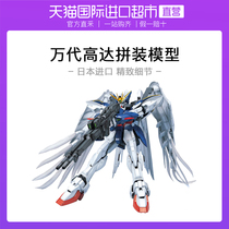 Japan Bandai Wandai PG 1 60 WING ZERO wing zero hair off up to the assembly model