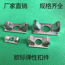 。 Profile accessories 20 30 40 45 profile series Elastic fastener aluminum frame assembly built-in link pieces