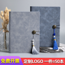 Chinese style loose-leaf notebook custom printable logo thickened a5 work record book B5 custom cover inner page book custom removable college student simple office meeting notepad