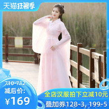 Han dress summer thin women's Pink wide sleeve flowing fairy skirt super immortal ancient style elegant Chinese style performance waist Ru skirt