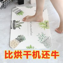 Bathroom absorbent quick-drying water-absorbing pad silicone mud bath mud mat hand bath mat anti-slip